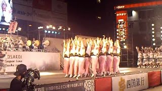 getlinkyoutube.com-20150809高知よさこい祭り初出演の阿波踊り阿呆連