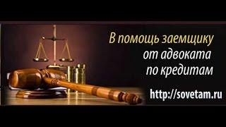 getlinkyoutube.com-Как общаться с коллекторами. Моменты правильного общения по закону!!!