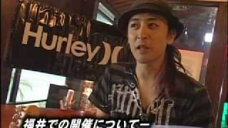 getlinkyoutube.com-福井ケーブルTV・5ch エリアニュース