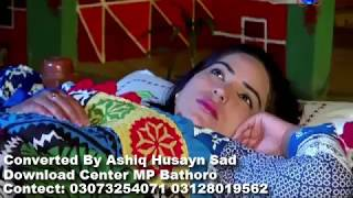 Preen Ji Yaad Sataye Ta Cha Kayan By Dardan Jo Darya Sindhi Drama Song Scene