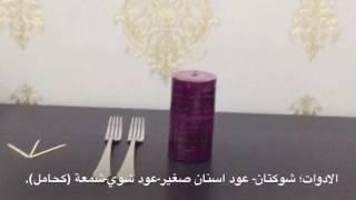 تجربة الاتزان (فيزياء) للطالبة؛ الجوهرة سلطان الناصر.