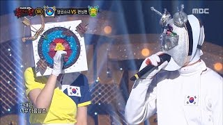 getlinkyoutube.com-[King of masked singer] 복면가왕 - 'Archery girl' vs 'fencing man' 1round - I'm In Love 20160807