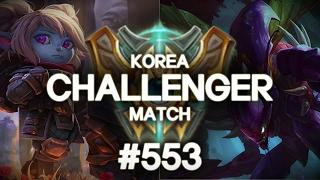 韓服菁英對決 #553 | Huni, Untara, Crown, Hyunwoo