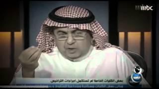 getlinkyoutube.com-مشاجرة على الهواء بين ناصر القصبي وداود الشريان #MBC8PM