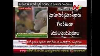 getlinkyoutube.com-Narendra Modi about Pawan Kalyan in Loksabha