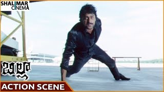 Billa Movie || Prabhas Superb Climax Action Scene || Prabhas, Krishnam Raju || Shalimarcinema