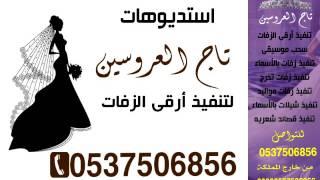 getlinkyoutube.com-شيله باسم امل ||  2016 || مدح مع ترحيب  بدون موسيقى --- تنفذ بالاسماء