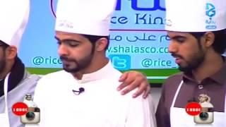 getlinkyoutube.com-ضامني البرد ـ هيثم الملحاني و خالد حامد | #زد_رصيدك38