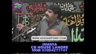 getlinkyoutube.com-Zakir Ghazanfar Abbas Gondal (1st Muharram 1434) (Tayaari Madina) Mureed Chakwal
