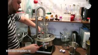 getlinkyoutube.com-Самогонный аппарат «Доктор Губер 2013»: получение дистиллята. Доктор Губер