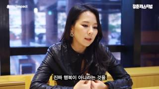 getlinkyoutube.com-[청춘페스티벌 2015] 곽정은 인터뷰