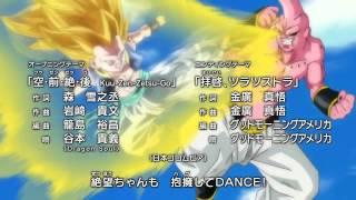 getlinkyoutube.com-Abertura de Dragon Ball Kai (Saga Buu) - PTBR #1