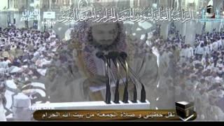 getlinkyoutube.com-شرف الانتساب للسلف الصالح