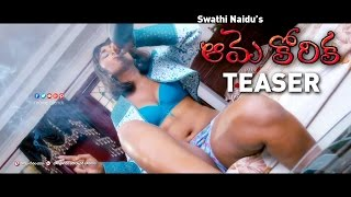 getlinkyoutube.com-Swathi Naidu Aame Korika Movie Teaser | New Romantic Telugu Short Film | MovieBlends