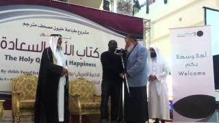 getlinkyoutube.com-Gary accepts Islam @ City Center Doha, Qatar 2012.