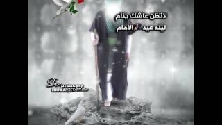 getlinkyoutube.com-اليله عيد الامام