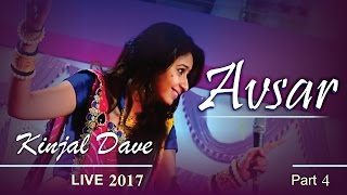 getlinkyoutube.com-Kinjal Dave 2017 New | AVSAR - Part 4 | Mahesana LIVE | Nonstop | Gujarati Garba 2017 | 1080p