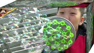 getlinkyoutube.com-가즐리언 버블라스터 비눗방울 버블 장난감 리뷰 Gazillion Bubbles Micro Bubble Blaster