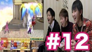 getlinkyoutube.com-【スマブラWiiU実況#12】3人でアイテムありで大乱闘バトル!大乱闘スマッシュブラザーズ for Wii Uを4人で楽しく実況プレイ!