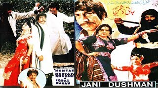 JANI DUSHMAN (1985) - MUMTAZ & GHULAM MOHAYUDDIN - OFFICIAL FULL MOVIE
