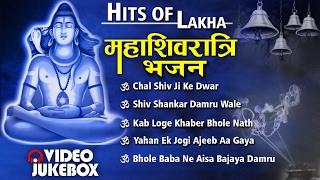 getlinkyoutube.com-महा शिवरात्रि भजन | Shivratri HD Videos 2017 | Ram Kumar Lakha | Devotional Song #Juke Box