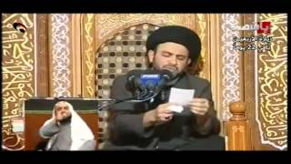getlinkyoutube.com-السيد ليث الموسوي - الزواج حاجة فطرية