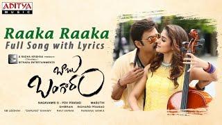 Raaka Raaka  Song with Lyrics   Babu Bangaram Full Songs   Venkatesh, Nayanathara, Ghibran