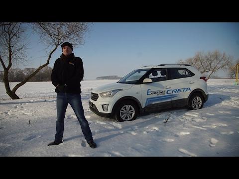 Hyundai CRETA: зимний тест Автопанорамы
