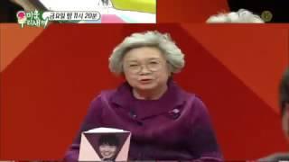 getlinkyoutube.com-SBS [미운 우리 새끼] - 24일(금) 예고