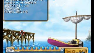 getlinkyoutube.com-Ace 0 Stamina Island / Ace Ship Log Luffy Team (Japan)