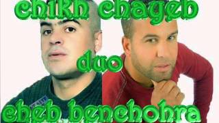 getlinkyoutube.com-chikh chayeb duo cheb benchohra 2013  fatima jit nbat