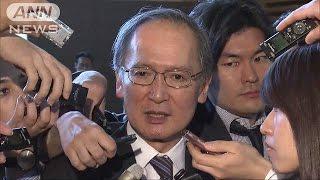 getlinkyoutube.com-駐韓大使の帰任は当面見送りに 「慰安婦像」設置(17/01/20)