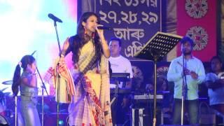 Uttar Margherita Rongali Bihu 2017 (Golden zublee)