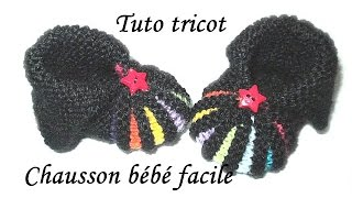getlinkyoutube.com-TUTO TRICOT CHAUSSON BEBE FACILE AU TRICOT POINT DE GODRON
