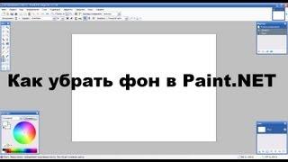 Как сделать прозрачный фон в paint sai