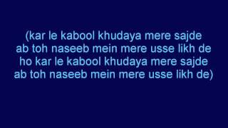 Tera Hi Bas Hona Chaahoon - Lyrics and Translation