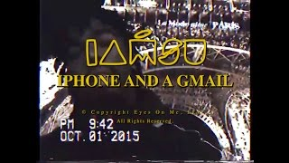 IAMSU! - Phone & a GMAIL