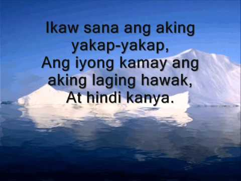 Marcelito Po Moy - BAKIT NGAYON KA LANG lyrics on screen *1st album 2011