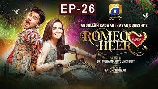 Romeo Weds Heer   Episode 26 | HAR PAL GEO