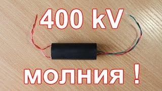 Высоковольтный модуль-генератор с Aliexpress.