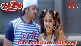 getlinkyoutube.com-Raam - Guruvani Guruvani - Genilia - Nithin - Telugu Song