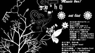 getlinkyoutube.com-【第3回東方ニコ童祭】東方オルゴール館【メドレー】