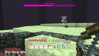 getlinkyoutube.com-Minecraft(PS3)エンダ―ドラゴンフレとグダグダ討伐