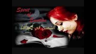 getlinkyoutube.com-اسالك الرحيلا - نزار قباني