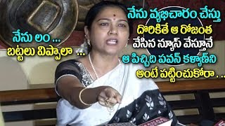 Actress Hema Fires On Sri Reddy Suports To Madhavi Latha ll Hema Fires On Media ll Sri Reddy