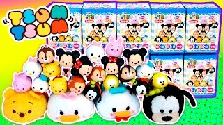 getlinkyoutube.com-Disney Tsum Tsum Vinyl Mini-Figures Blind Boxes! - Winking Versions - 디즈니 썸썸 랜덤토이 개봉