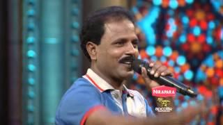 getlinkyoutube.com-Ugram Ujjwalam 2 | Episode 32 | Mazhavil Manorama