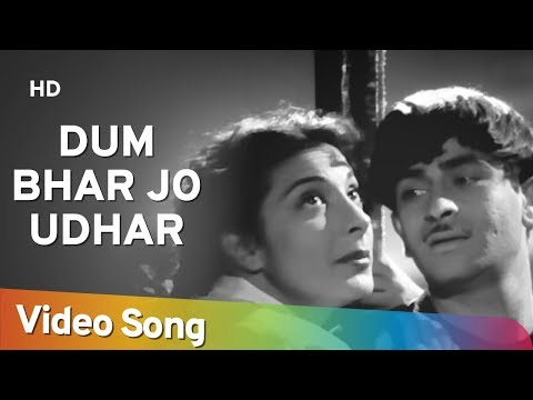 Dum Bhar Jo Udhar - Raj Kapoor - Awaara - Mukesh - Lata Mangeshkar - Evergreen Hindi Songs