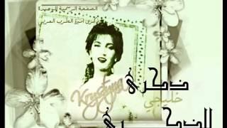 getlinkyoutube.com-🔴 ذكرى محمد 5 ساعات من الطرب الخليجي المتواصل