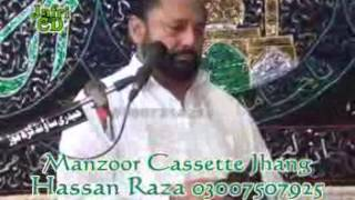 getlinkyoutube.com-Allama Mufti Abid Hussain majlis 6 shawal 2014 jalsa zakir Liaqat  samandwana